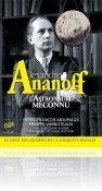 Alexander Ananoff