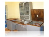 Baikonur s first computer