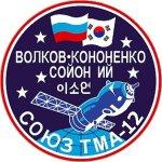 Soyuz TMA-12